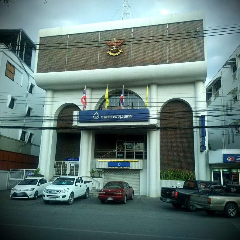กรุงเทพ (สาขาประตูเชียงใหม่)