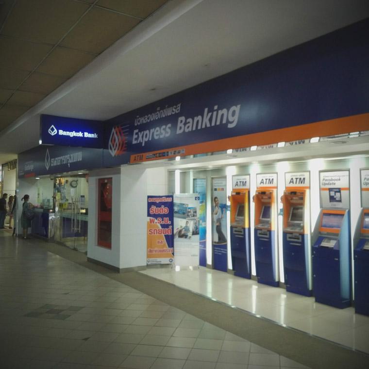 ธนาคาร กรุงเทพ (กาดสวนแก้ว)