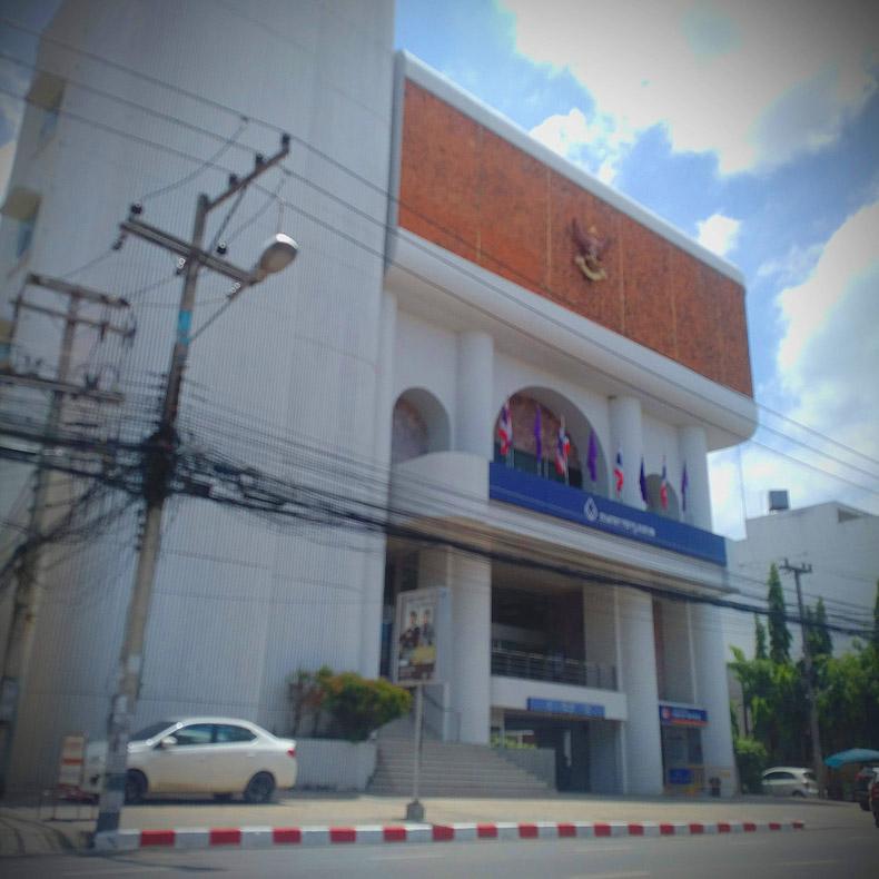 ธนาคาร กรุงเทพ สาขา ประตูช้างเผือก