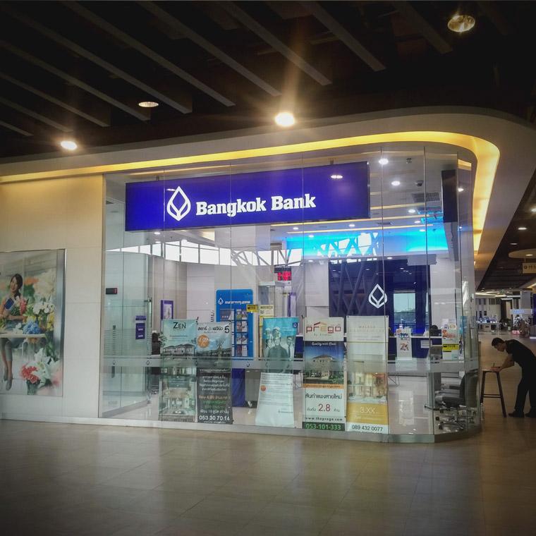 ธนาคาร กรุงเทพ สาขา พรอมเมนาดา