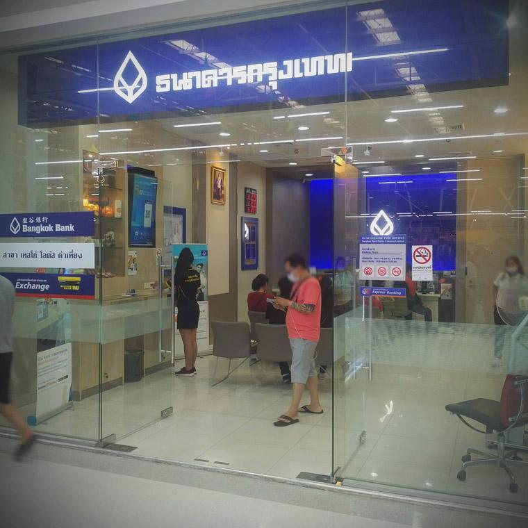 ธนาคาร กรุงเทพ สาขา โลตัสคำเที่ยง