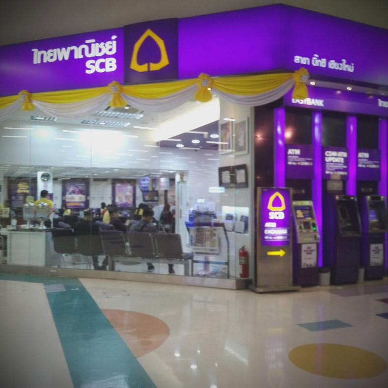 ธนาคาร ไทยพาณิชย์( สาขา บิ๊กซีเชียงใหม่)