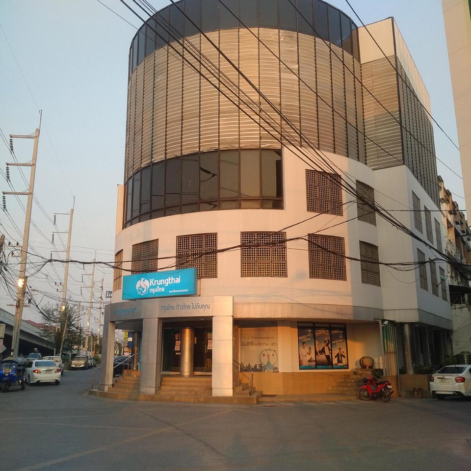 ธนาคารกรุงไทย( สี่แยกหนองหอย)