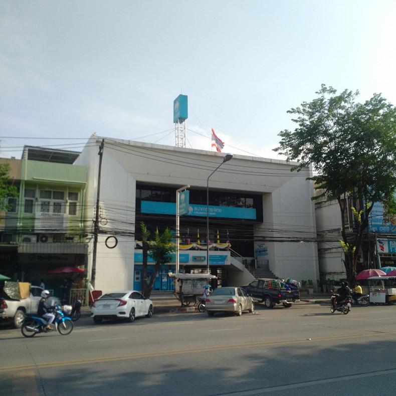 ธนาคาร กรุงไทย (สาขา สุเทพ)