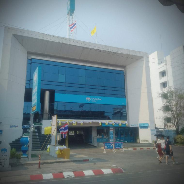 ธนาคาร กรุงไทย (สาขา ท่าแพ)