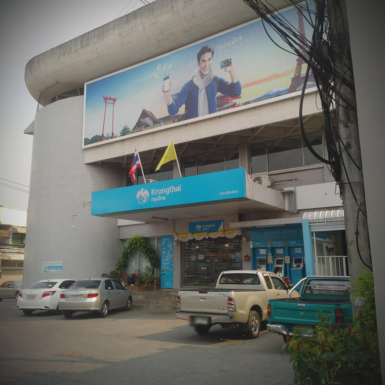 ธนาคาร กรุงไทย (สาขา เชียงใหม่)