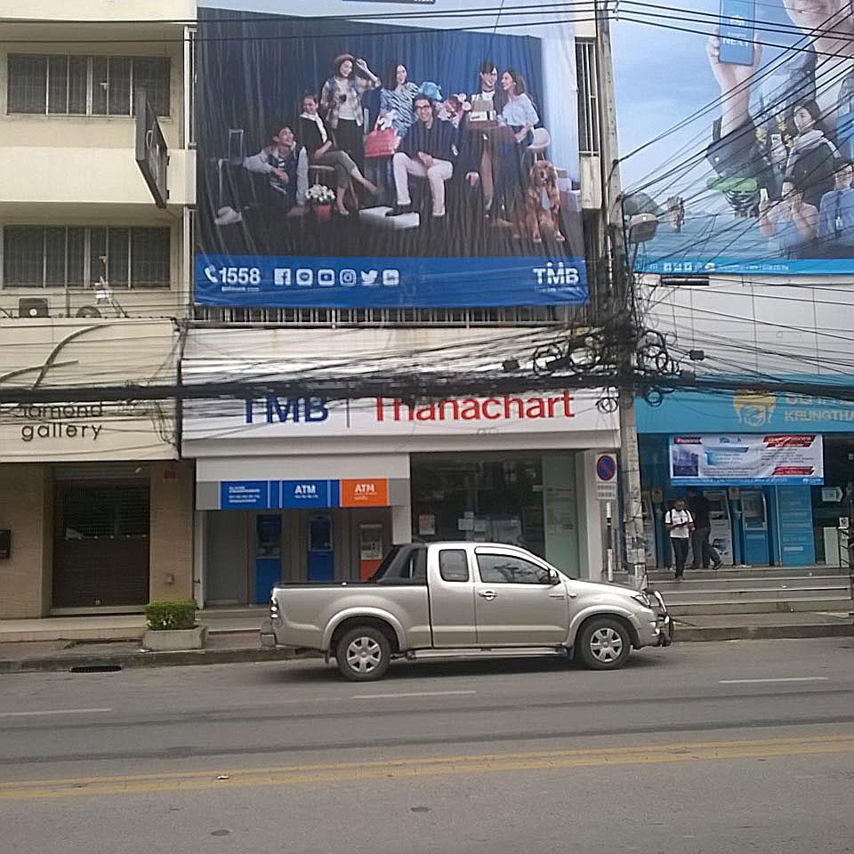 ธนาคาร ทหารไทย (สาขา ถนนช้างคลาน)