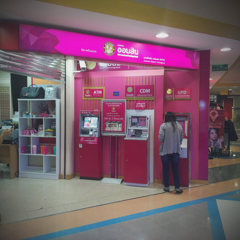 ธนาคารออมสิน (เซ็นทรัล แอร์พอร์ต พลาซ่า)