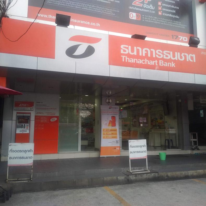 ธนาคาร ธนชาต (ถนนนิมมานเหมินท์)