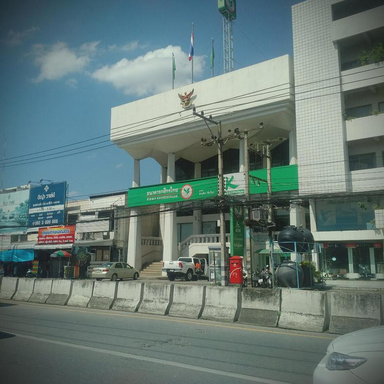 ธนาคารกสิกรไทย (สาขา ช้างเผือก)