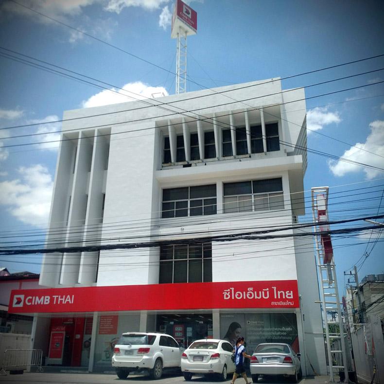 ธนาคาร ซีไอเอ็มบี ไทย (สาขาเชียงใหม่)