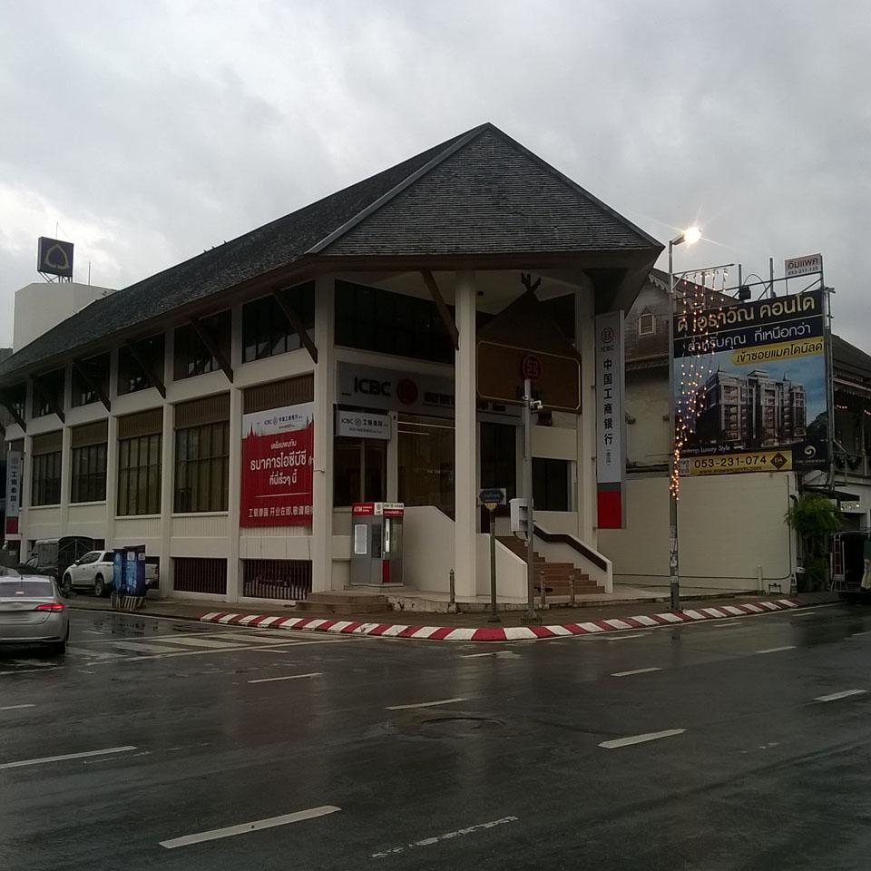 ICBC Bank (Chiangmai)